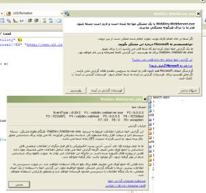 پیغام خطای فارسی WebDav